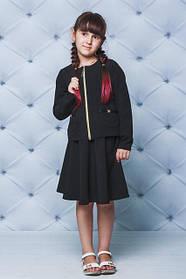 Школьная форма пиджак и юбка