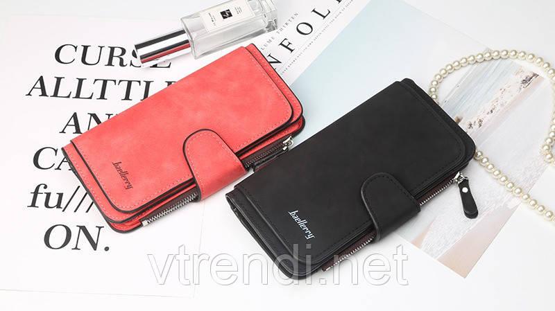 32e2f6c14383 Женский портмоне Baellerry Forever exklusiv color red: продажа, цена ...