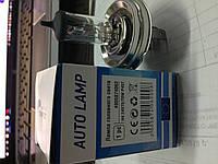 Лампа автомобильная H4