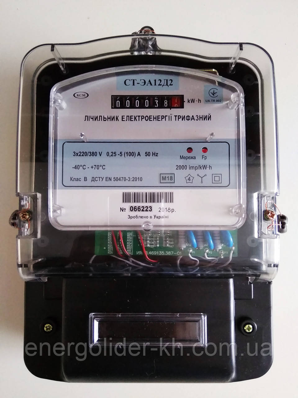 Трехфазный счетчик электрической энергии СТ-ЭА12Д2 3х220/380В 5(100)А Коммунар