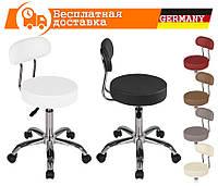 Стул кресло стульчик со спинкой мастера косметолога маникюра Германия