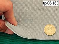 Ткань оригинальная потолочная, светло серая tp-06-148 материал на поролоне и войлоке шир. 1.55 м, фото 1