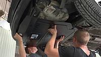 Установка защиты двигателя и КПП