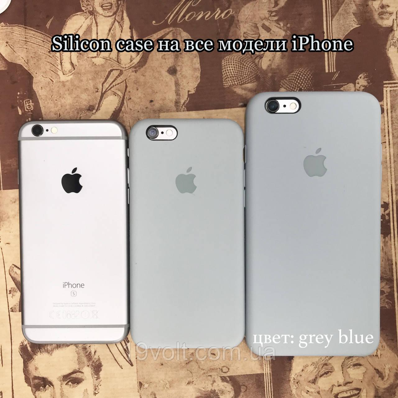 Силиконовый чехол Apple Silicone Case iPhone 6, 6s; 7, 7 plus; 8, 8 plus; (Grey blue)