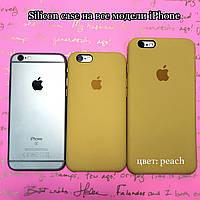Силиконовый чехол Apple Silicone Case iPhone 6, 6s; 7, 7 plus; 8, 8 plus; (Peach)