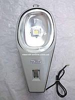 Консольный прожектор 30Вт IP65, Ø 52, фото 1