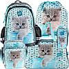 Школьный рюкзак Paso с котенком, набор 5 шт.