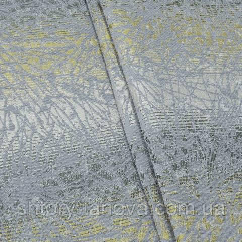 Шенилл абстракция серо-жёлтый