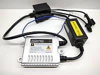 Блок розжига ксенон InfoLight Expert Pro CANBUS, 35W, 9-16V, 85VAC
