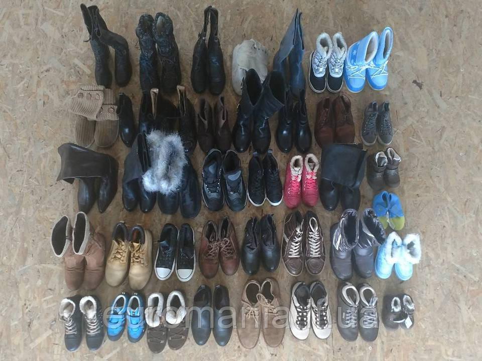 Зимове взуття секонд хенд оптом. Сорт Крем  Замовляй без посередників та ... 9edb2e17a9384