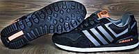 Кроссовки Adidas NEO черного цвета