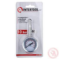 Измеритель давления в шинах стрелочный металлический корпус, клапан сброса давления.