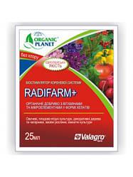 Биостимулятор роста корневой системы (укоренитель) Radifarm (Радифарм), 25мл., Valagro