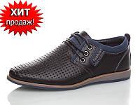 Стильные черные туфли-мокасины для мальчика  (р 31-36)