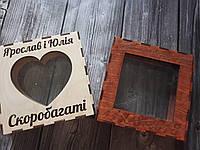 Рамка для песочной церемонии с гравировкой.  Пісочна рамка. Рамка для піску. Песочка, фото 1