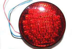 Круглый диодный задний фонарь красный для грузовиков(6979), фото 3