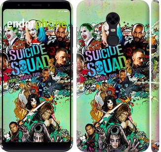 "Чехол на Xiaomi Redmi 5 Plus Отряд самоубийц v5 ""3775c-1347-571"""