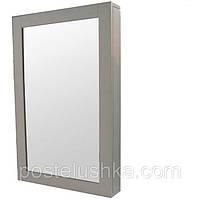 Зеркало - слайдер Handy-Home MDJ01