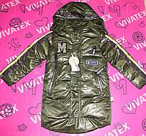 Удлиненная куртка для мальчика Moschino черная/зеленая еврозима