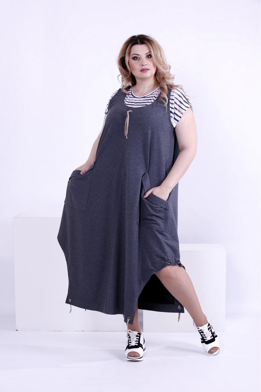540cdc10df2 Женское платье свободного покроя (футболка отдельно) 0879   размер 42-74    большие