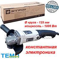 Углошлифовальная машина (болгарка) Элпром ЭМШУ 1000-125 ЕС, фото 1