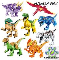 Набор Динозавры Аналог Лего 8 штук. Конструктор Набор № 2