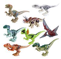 Набор Динозавры Лего-совместимый 8 штук. Конструктор Набор № 1.