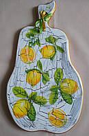 """Деревянная разделочная доска ручной работы для кухни """"Лимон"""""""