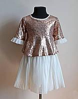 Нарядный костюм для девочки в пайетках с пышной юбкой, фото 1