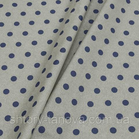 Водовідштовхувальна тканину, горошок сіро-синій