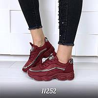 Женские замшевые кроссовки Balenciaga