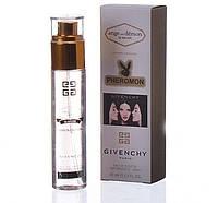 Givenchy Ange Ou Demon Le Secret Edition Croisiere - Pheromone Tube 45ml
