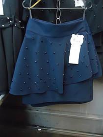 Школьная юбка жемчуг