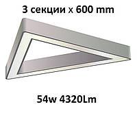 """Turman """"Треугольник 600"""" 54W 4320Lm фигурный светодиодный светильник"""