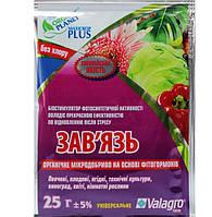 Биостимулятор фитогормонов и микроэлементов МС СЕТ (ЗАВЯЗЬ) Valagro 25 мл