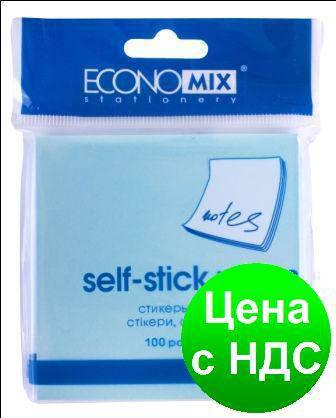 Блок для заметок с клейким слоем 75х75 мм Economix, 100 листов, голубой E20932-11, фото 2