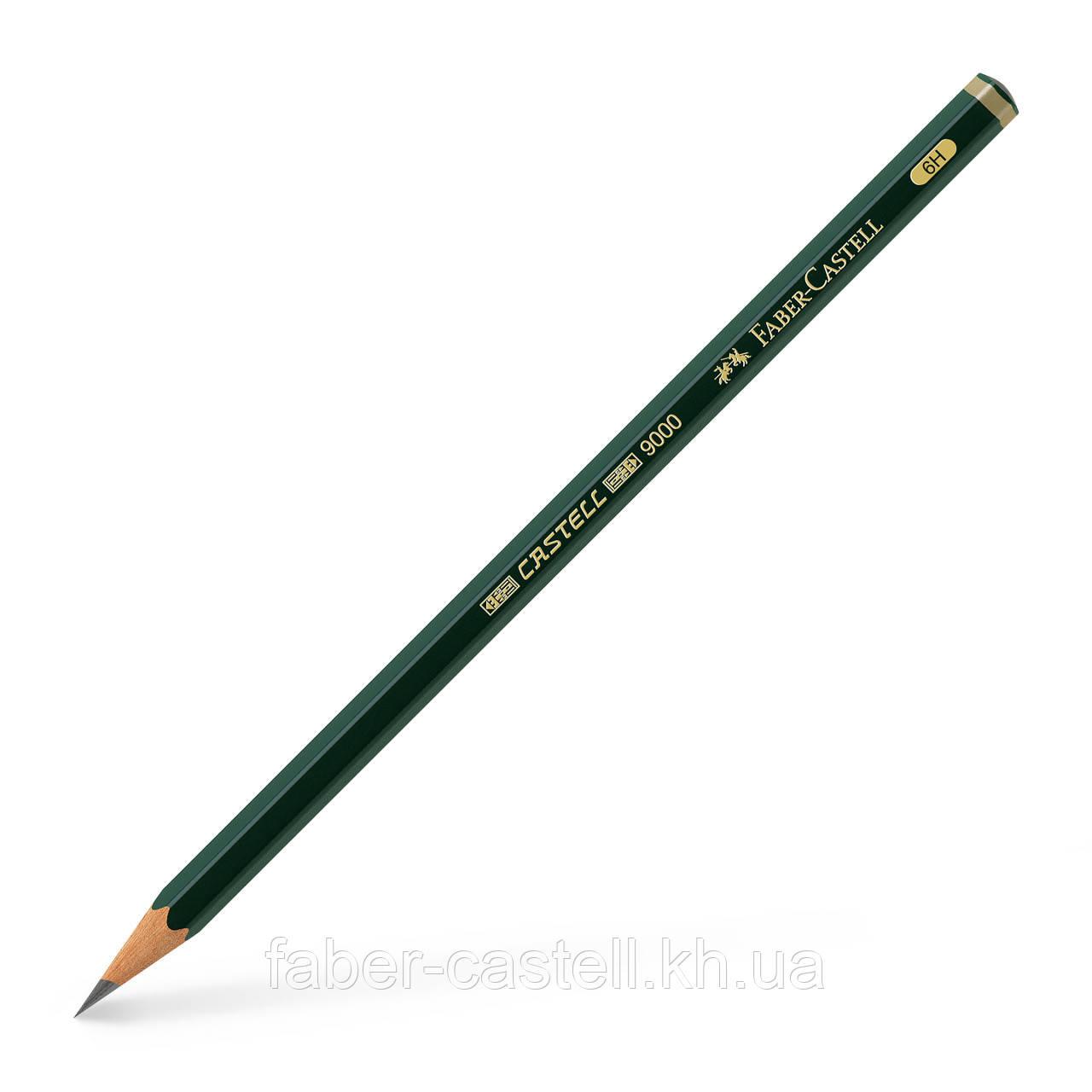 Олівець чорнографітний Faber-Castell CASTELL® 9000 6H, 119016