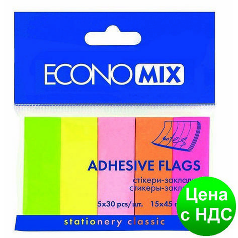 Закладки с клейким слоем 15х45 мм Economix, 150 шт., бумажные, 5 неоновых цветов E20935, фото 2