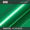 Зеленый яркий Hexis Boston Green Gloss