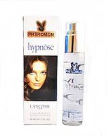Lancome Hypnose edt - Pheromone Tube 45ml