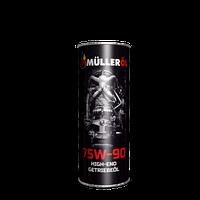 Масло трансмиссионное 75W-90 FS, 1л