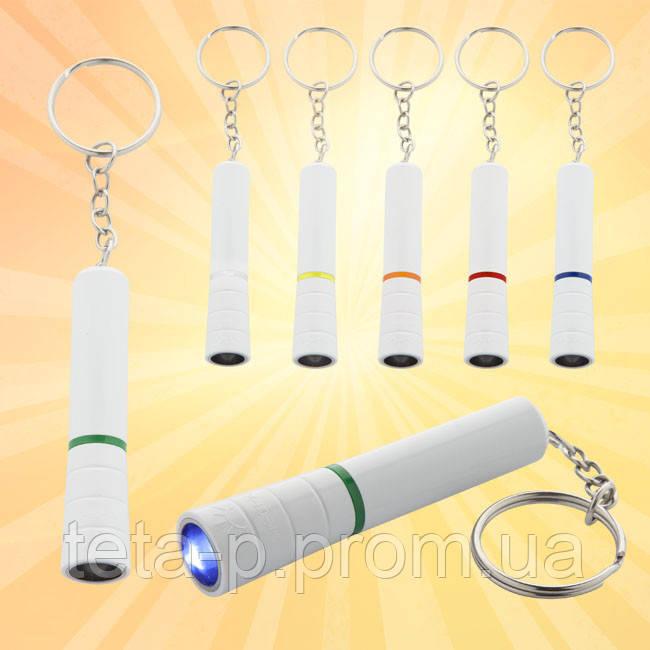 Брелок - фонарик пластиковый