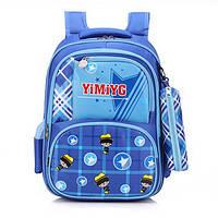 Школьный рюкзак для мальчика с пеналом синий