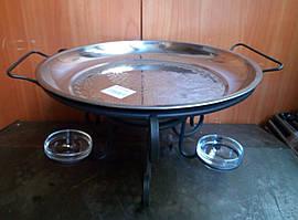 Садж металлический для подогрева шашлыка (блюдо) 36 см