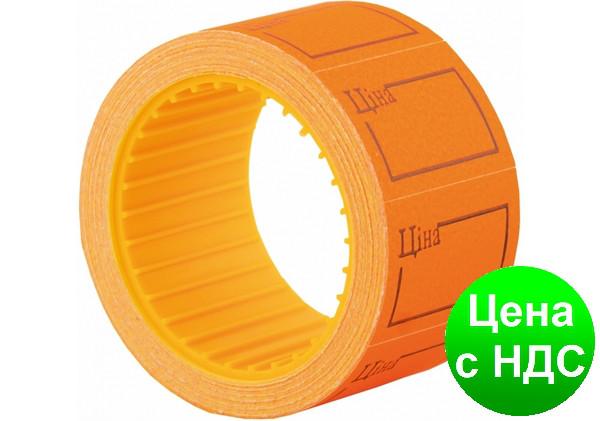 """Этикетки-ценники """"Ціна"""" 30х20 мм Economix, 200 шт/рул., оранжевые E21306-06"""