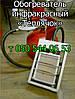 Горелка газовая инфракрасного излучения ГИИ кВт 0,9-2,5-2,9-4,6-7,3-9,2, фото 2
