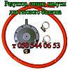 Горелка газовая инфракрасного излучения ГИИ кВт 0,9-2,5-2,9-4,6-7,3-9,2, фото 6