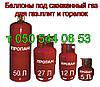 Горелка газовая инфракрасного излучения ГИИ кВт 0,9-2,5-2,9-4,6-7,3-9,2, фото 7