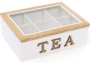 Коробка-шкатулка I Love Tea для чая и сахара 6-ти секционная 23x17.5x8см