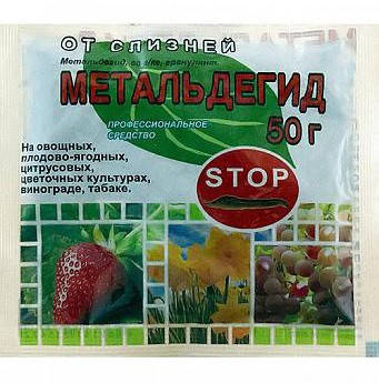 Инсектицид от слизней Метальдегид 50г, фото 2